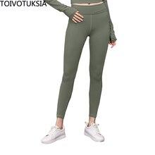 TOIVOTUKSIA Olive Leggings High Waisted 210GSM M/TC/TC2 Milk Silk Brushed