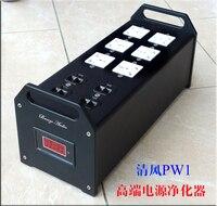 High-End PW1 4000 W 20A Gelişmiş Ses Güç Arıtma Filtresi AC Priz Desteği AC 90 V ~ 240 V Giriş
