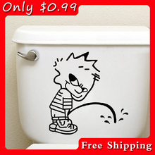 Funny Toilet Sticker Humor small bathrooms decor wall art decals quote home decoration wallpaper murals