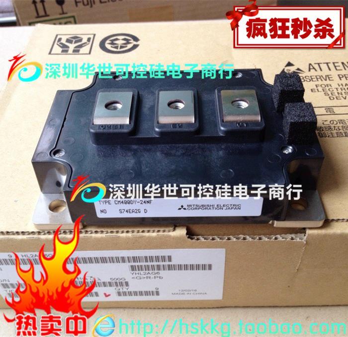 CM200DY-24NF CM300DY-24NF CM400DY-24NF IGBT power module--HSKK cm75rl 24nf cm100rl 24nf mddz