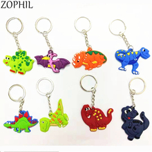 Dinosaur Party Supplies 7pcs PVC Random Style Keychain Favor Theme Birthday Decorations Kids Boy Pendant Gifts