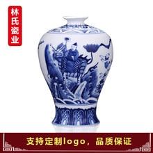 Скандинавское украшение дома Китайская древняя синяя и белая фигурка в цзиндэчжэне Керамическая Ваза Красивая ваза композиция украшения