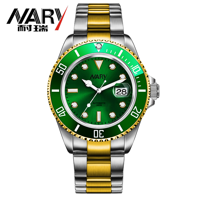 NARY horloges mannen militaire sport quartz horloges luxe merk mode - Herenhorloges