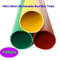 Quality Assurance 1m/ Roll High Voltage 10KV 150MM Diameter Heat Shrink Tube Insulating Bush 10KV Heat Shrinkable Bus-Bar Tube