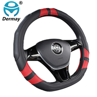 D Shape Leather Car Steering Wheel Cover Case For Kia Sportage Optima K5 For Nissan Qashqai J11 X trail T32 2015 2016 2017 2018
