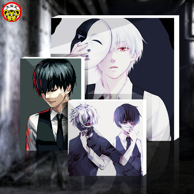 Arts,crafts & Sewing Lovely Japanese Cartoon Digital Painting Fill Area Number Manual Tokyo Ghoul Anime Jin Muyan Diputed Fork Rong Yue Shan Xi Fo Fu Dong Refreshing And Beneficial To The Eyes Home & Garden