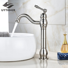 Free Shipping Nickel Brushed Bathroom Sink Faucet Single Handle Swivel Spout Basin Mixer Tap Deck Mounted Bath Basin Faucet