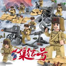 hot Legoes toys Military figure Building Block WW2 Chinese People's Leberation Army model Figures Brick mini Toy For Kids gift(China)