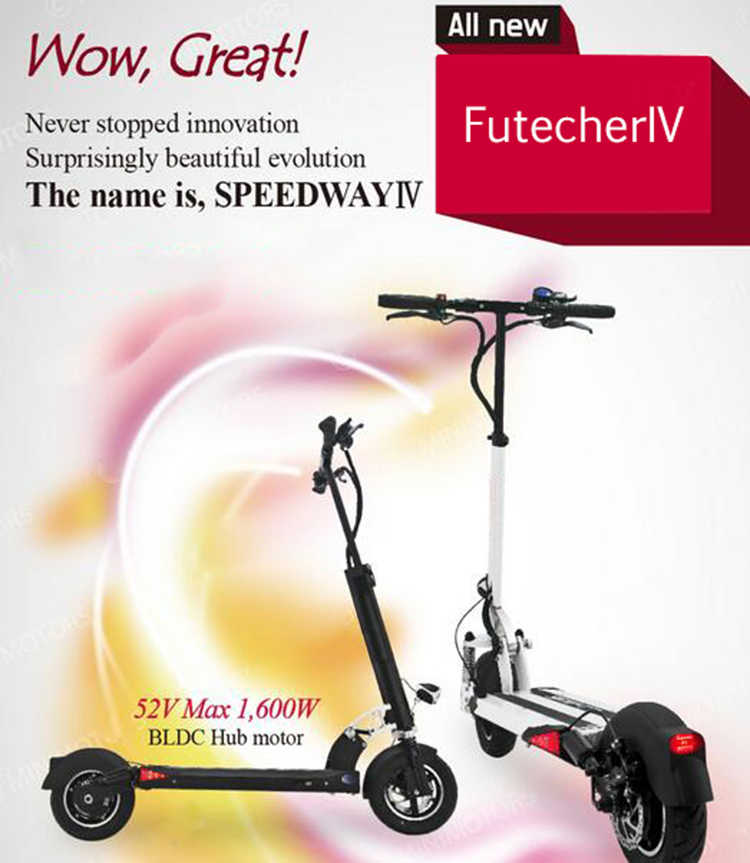 Futecher IV Electric Scooter talent design 52V 1600W 26A