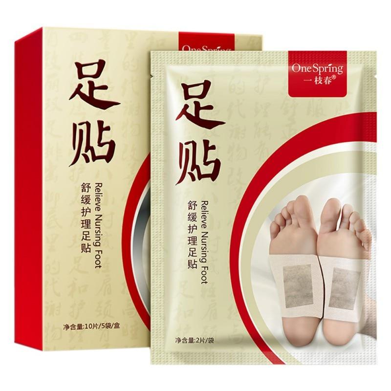 Soothing lavender foot care deodorant refreshing help nourish the foot film H7