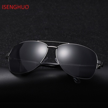 d0bca415d3 ISENGHUO Multifocal gafas de lectura gafas de sol de las mujeres mira cerca  de lejos los lentes bifocales gafas de gafas lupa gradiente