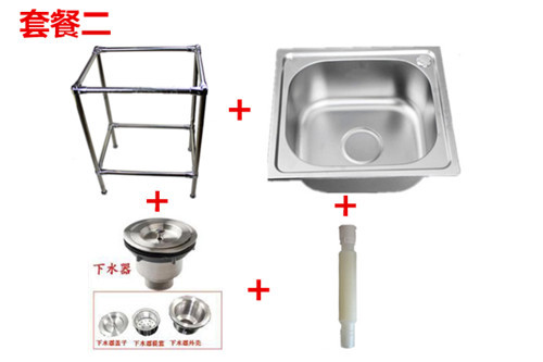 Stainless Steel Single Bowl Kitchen Sink Sink Vegetables Thickened Floor  Stand Simple Small Single Bowl Sink Single In Kitchen Cabinets From Home ...