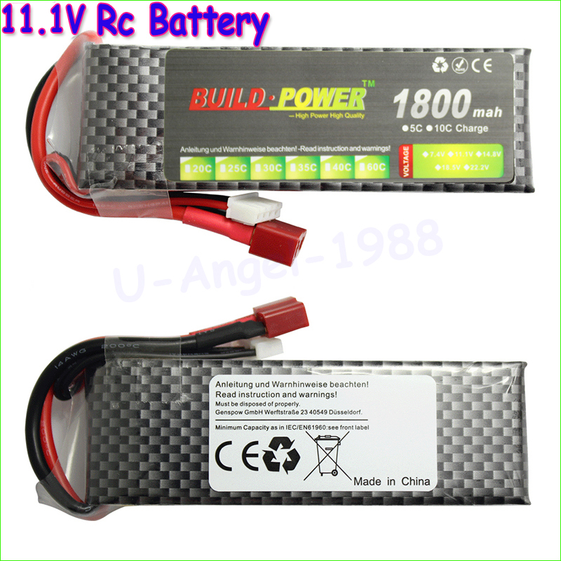 Build Power Li-Polymer 3S Lipo Battery 11.1V 1100mah 1300mah 1500mAh 1800mah 2200mah 2600mah Max 40C for RC Car Boat Quadcopter