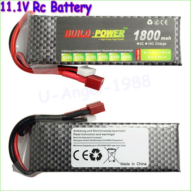 Construir potencia li-polímero 3 s Lipo batería 11.1 V 1100 mAh 1300 mAh 1500 mAh 1800 mAh 2200 mah 2600 mAh Max 40C para rc car Boat quadcopter