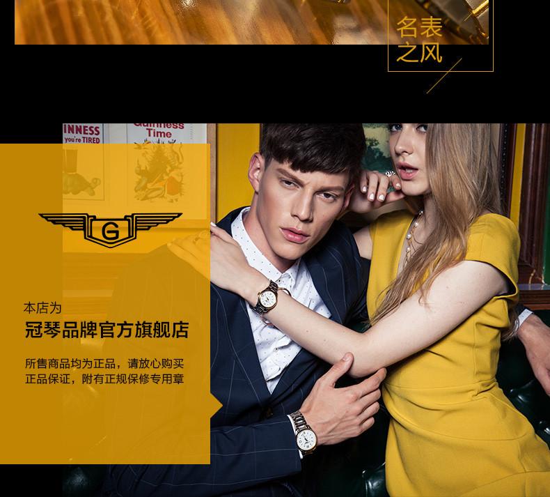 GUANQIN Gold Couple Watches Men Automatic Mechanical Watch Women Quartz Watch Luxury Lover Watch Waterproof Fashion Wristwatches (12)