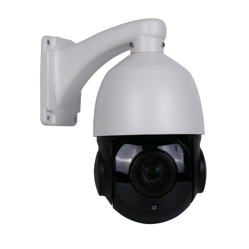 AHD CVI TVI все в 1 PTZ Камера и под открытым небом закрытый PTZ 20X Оптический зум HD Камера Поддержка RS485