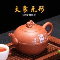 Zisha pot, elephant pot, invisible downhill mud teapot, Zhao Zhidong assistant craftsman, authentic tea set manufacturer