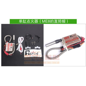Rcexl single ignition CDI for NGK-ME8 1/4-32 90 Degrees 120 Degrees