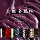 Pure color velvet silk fabrics of pleuche Age season mulberry silk velvet fabrics for cheongsam dress skirt suit