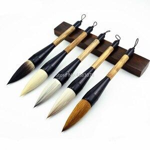 Большая китайская традиционная каллиграфическая ручка в форме хоппера, кисть для рисования пейзажей, ручка для письма, шерстяная ручка для ...
