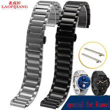 Laopijiang Huawei intelligent band watch bracelet strap steel belt 21*18 mm black steel color