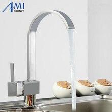 Кухня раковина Ванной бассейна Кран смеситель Хром поворотный латунь KF011