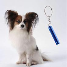 Брелок-свисток для собак, для обучения домашних животных, Регулируемая Ультразвуковая флейта, свисток для собак, звуковой брелок