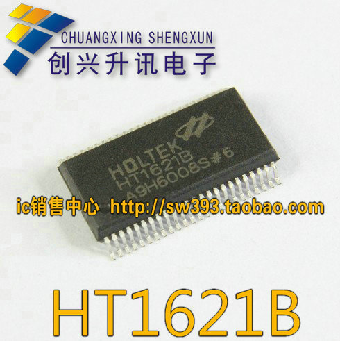 Электронные компоненты и материалы Ht1621b SM1621