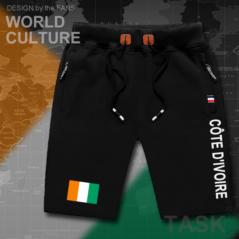 Cote D'Ivoire Ivory Coast Mens Shorts Beach Man Men's Board Shorts Flag Workout Zipper Pocket Sweat 2017  CIV Ivorian Ivoirian