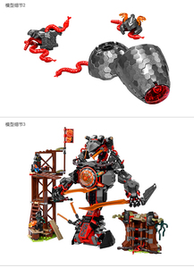 Image 4 - Bela 734 figuras del amanecer de Iron Doom Ninja, conjunto de Mini figuras compatibles con Ninjagoes 10583, Juguetes de bloques de construcción para niños, 70626