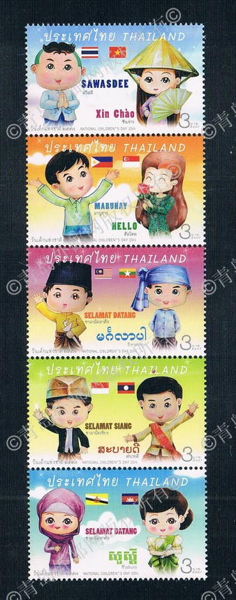 TH0706 Thailand 2014 ASEAN countries children's national flag stamps 5 new 0331 стулья для салона thailand such as