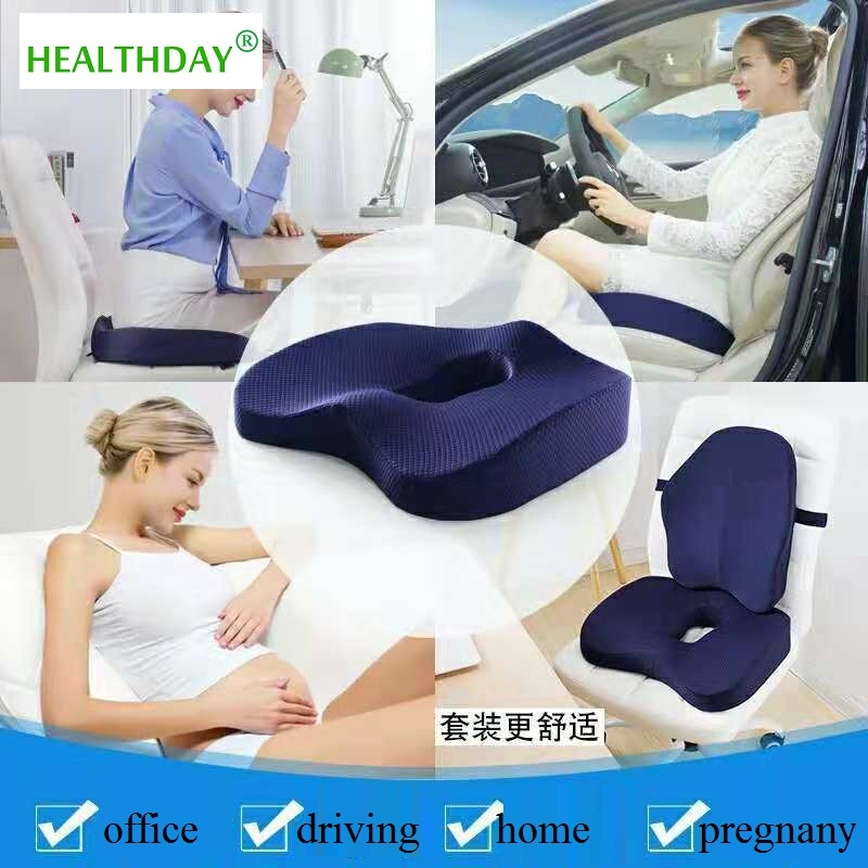 Seat Cushion For Coccyx Pain Pillow Memory Foam Inner Core Decompression Anti-decubitus Sedentary Office Car Pillow Chair