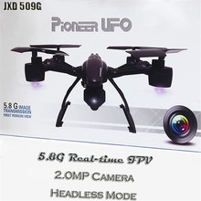 JXD 509G JXD509G 5.8G High Hold Mode RC FPV Quadcopter Helicopter With 2.0MP HD Camera Model 2