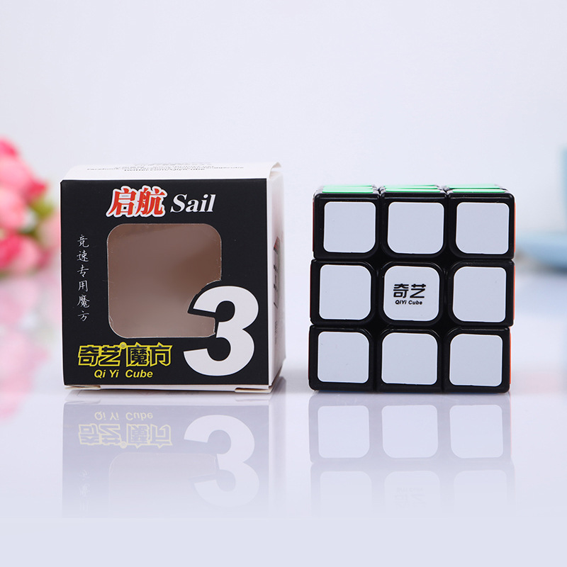 Qiyi Sail 3x3 Magic Cube Speed Puzzle Black White Sticker 56mm For Beginner Kids Learning Toys Qihang 3x3x3 Cube Ultra-smooth