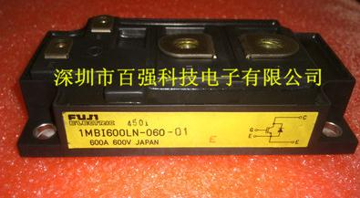 Free shipping! In stock 100%New and original 1MBI600LN-060-01 new and original hin232cp goods in stock