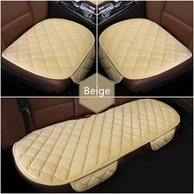 Soft Cotton Car Seat Cushion Front Back Covers car Auto Chair Pad Mat Supplies 3PCS/Set