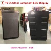 P3/P4/P5/P6 водонепроницаемый настраиваемый светильник наружный светодиодный экран светящиеся палочки реклама