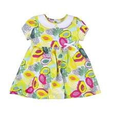 Платье BOSSA NOVA 'Фламинго'