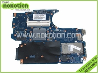 Laptop Motherbopard For HP 4530S 4730S 658341 001 HM65 Intel HD Graphics Mother Boards Free Shipping
