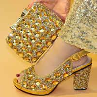 최신 골드 여성 신발 및
