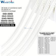 1700 Pz/lotto 0201 SMD Resistenza di 0R -10M Ohm 5% 1/20W 0.25W Chip di Resistenza Fissa resistor Assortiti Kit 34 Valori X 50pcs = 1700pcs