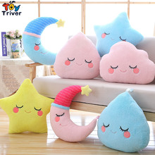 Cute Plush Moon Star Cloud Raindrop Toy Stuffed Doll Cushion Pillow Baby Kids Girl Shop Home Living Bedroom Decoration Triver