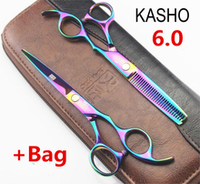 hot sell KASHO rainbow hair cutting scissors high quality,professional barber hairdressing scissors hair thinning shears + bag