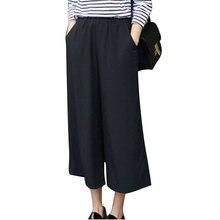 2017 Musim Semi Musim Panas Busana Sifon Pinggang Tinggi Lebar Kaki Celana Celana Celana perempuan Plus Ukuran Longgar Kasual Sembilan Meter Untuk wanita