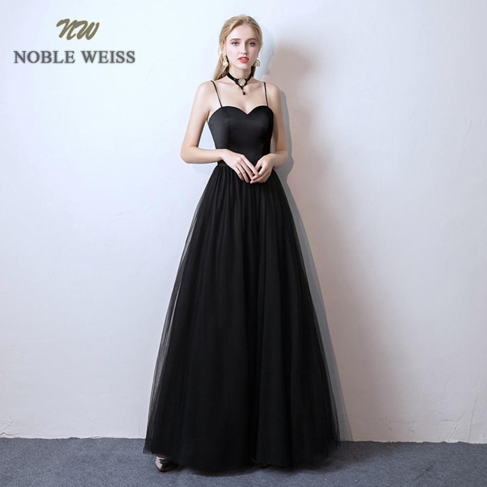 prom     dresses   sweetheart black tulle vestidos de festa a-line   prom     dress   sexy bare back long   prom     dresses