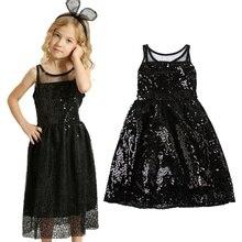 2019 Summer Fashion Girls Dress Lace Party Wedding Ball Sequin Baby Girl Sleeveless Black Long Children Dresses For