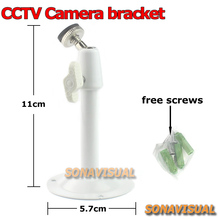 white metallic cctv digicam gimbal bracket adjustable common surveillance digicam stand wall mount cctv accent highest quality