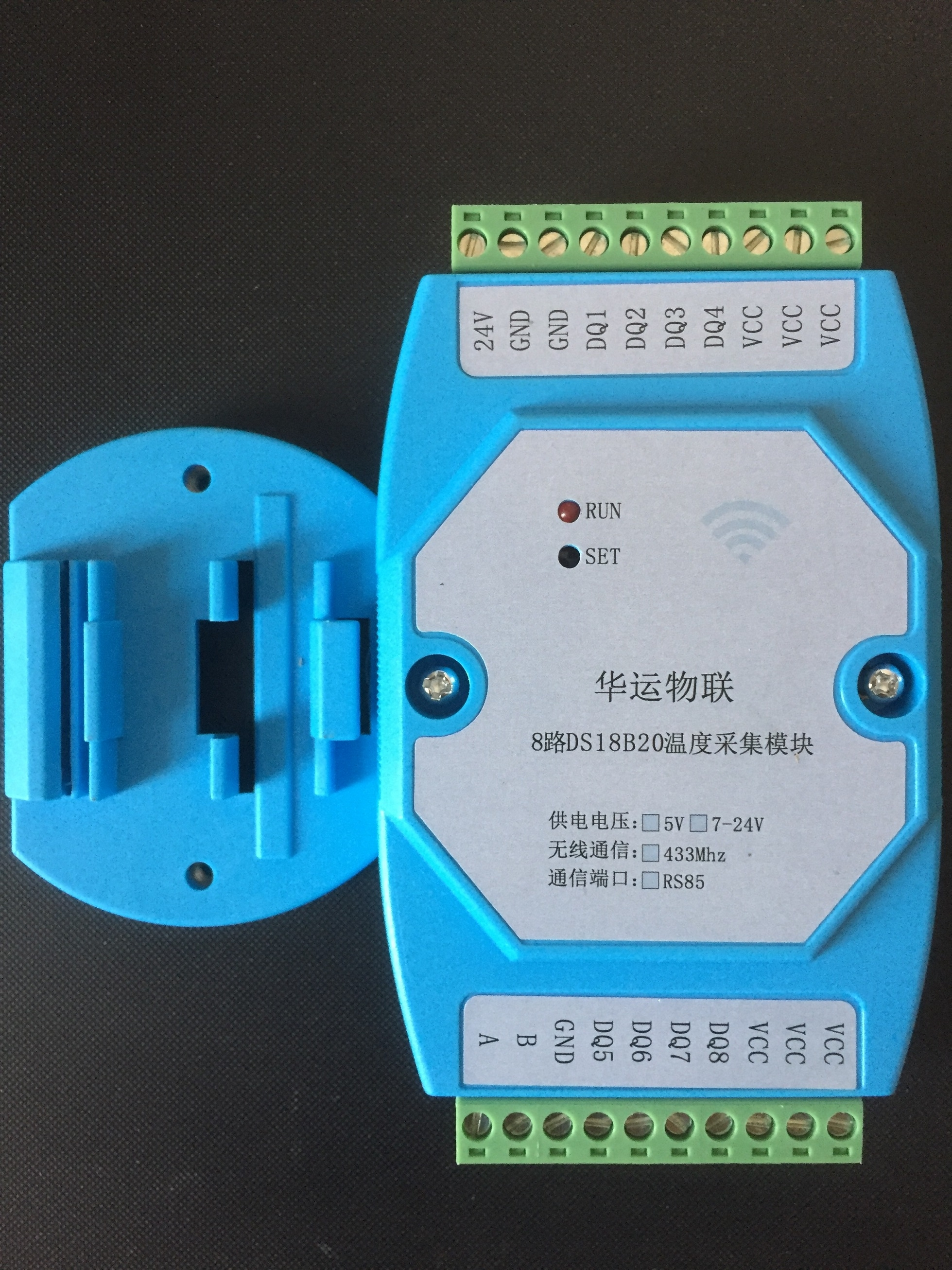 Module d'acquisition de température MODBUS Communication RS485 8 route DS18B20