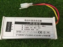 24 v/36 v/48 v/60 v/80 v/96 v/108 v a 12 v 20a dc conversor adaptador para bateria de carro elétrico frete grátis