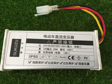 24V/36V/48V/60V/80V/96V/108V To 12V 20A DC Converter Adapter for Electric Car Battery free shipping